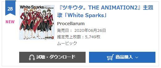 Procellarum white sparks oricon monthly