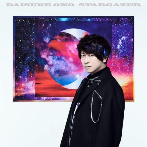 Daisuke Ono STARGAZER regular edition