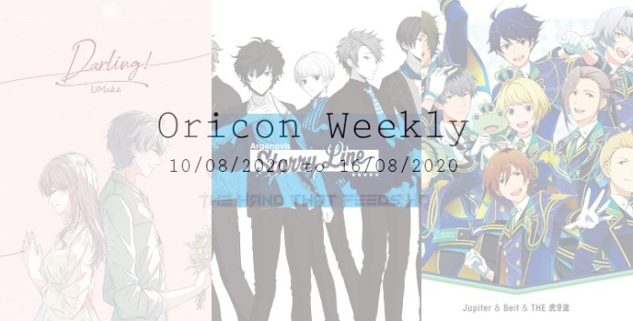 Oricon Weekly 2nd week August 2020