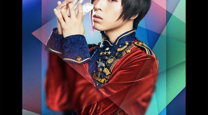 AOI SHOUTA LIVE 2017 WONDER lab. ~prism~