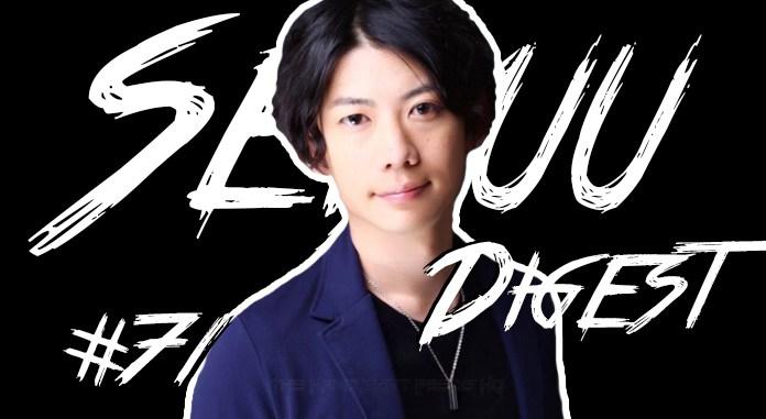 Daiki Hamano SEIYUU DIGEST