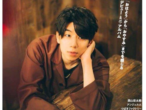 Koutaro Nishiyama CDJournal