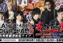 MOB stay rock final
