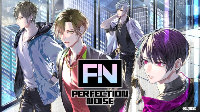 PERFECTION NOISE
