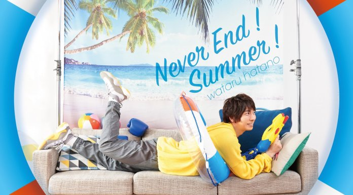 Hatano Never End! Summer! limited