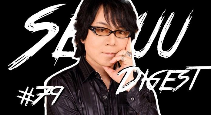 Show Hayami Seiyuu Digest 79