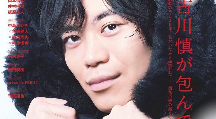 Makoto Furukawa TV Guide VOICE STARS