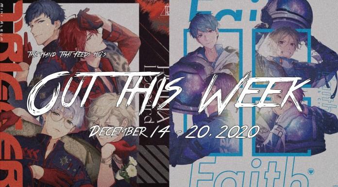 THTFHQ Out this Week 14 - 20 DEC 2020