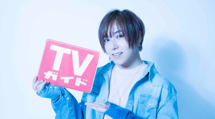Shouta Aoi Weekly TV Guide December 2020