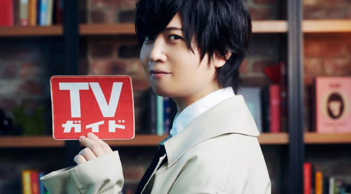 Soma Saito Weekly TV Guide Nov 2020 1