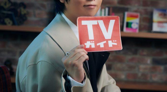 Soma Saito Weekly TV Guide Nov 27, 2020