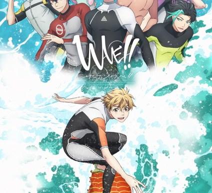 WAVE anime