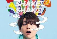 Yuma Uchida SHAKE SHAKE SHAKE