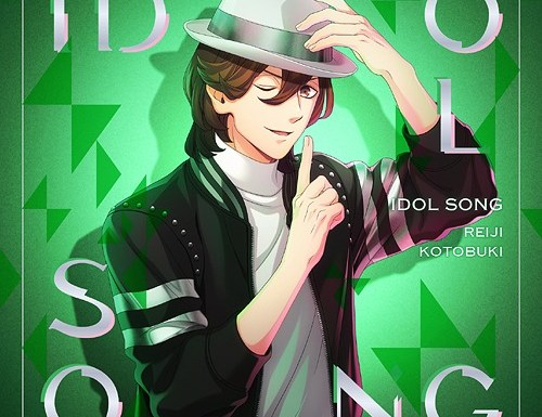 "Reiji Kotobuki ""Uta no Prince Sama Idol Song Reiji Kotobuki"""