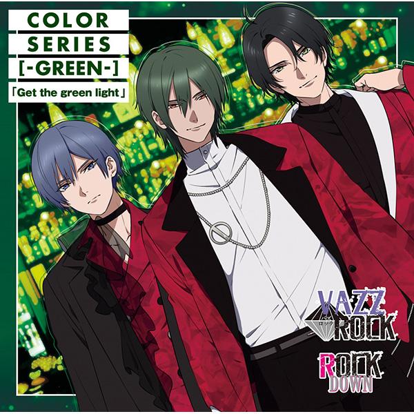 VAZZROCK COLOR SERIES [-Green-] Get The Green Light
