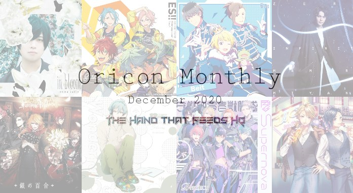 Oricon Monthly December 2020