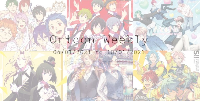 oricon weekly 1st week January 2021