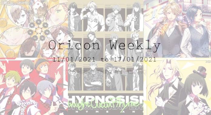 oricon weekly 2nd week jan 2021