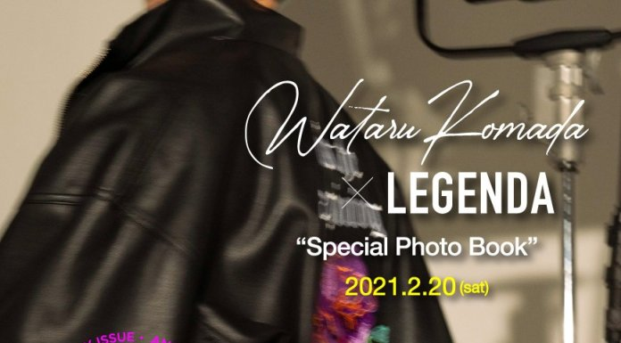 Wataru Komada x LEGENDA photobook