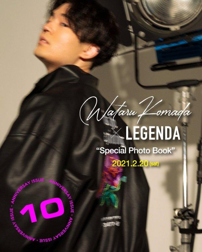 Wataru Komada x LEGENDA photobook