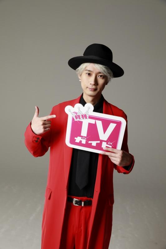 Takuya Eguchi Monthly TV Guide May 2021