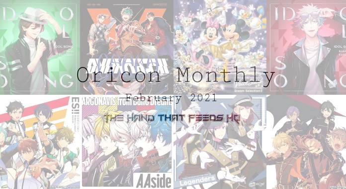 Oricon Monthly February 2021