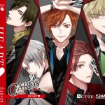 ALIVE 「CARDS」 Series Volume 3 SOARA 「HEART」