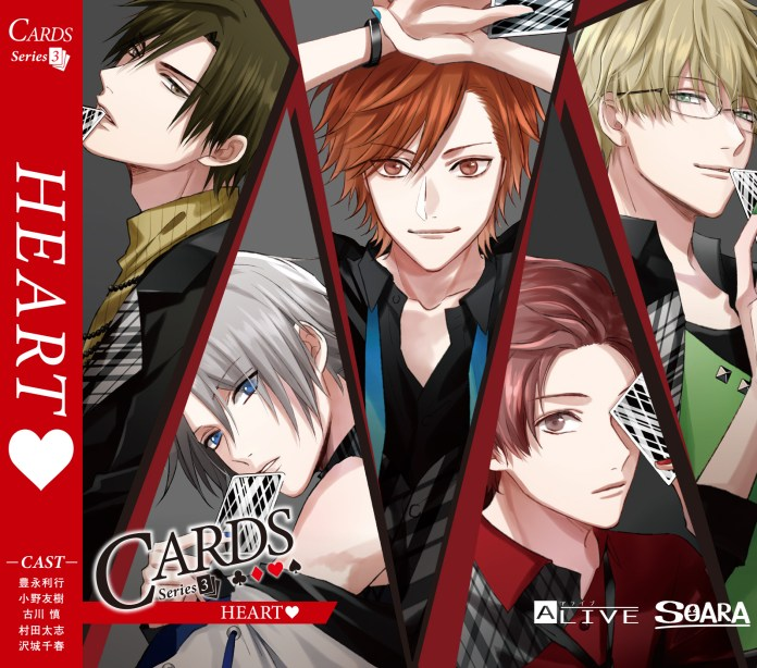 ALIVE 「CARDS」 Series Volume 3 SOARA 「HEART」