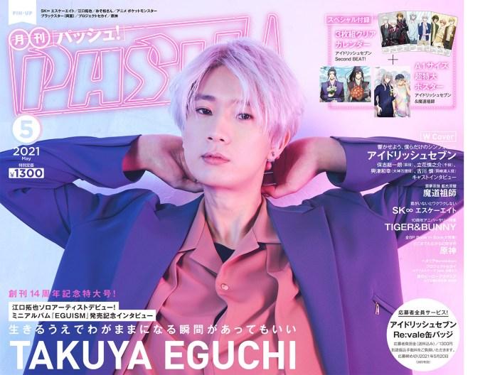 Takuya Eguchi PASH May 2021