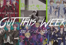 Out this Week 5 - 11 July 2021