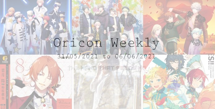oricon weekly 5th week may 2021