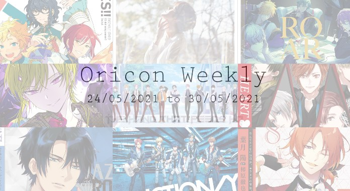 oricon weekly May 4th week 2021