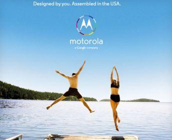 Moto X Annoucement Date Anncouncment 01.08.2013