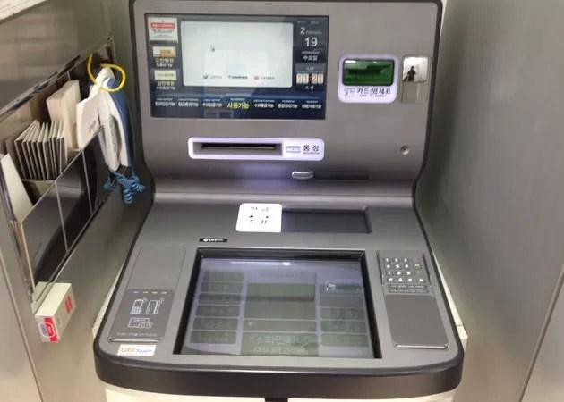 新生銀行のキャッシュカードで引き出せないグローバルATM