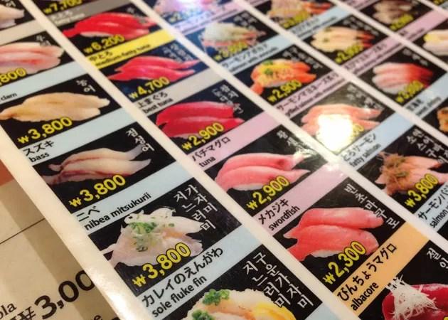 韓国にあるがってん寿司