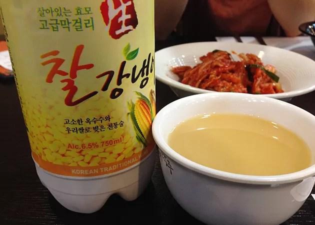 food_carugukusu_005