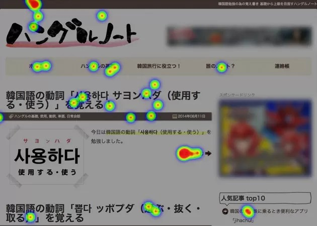 blog-report-002