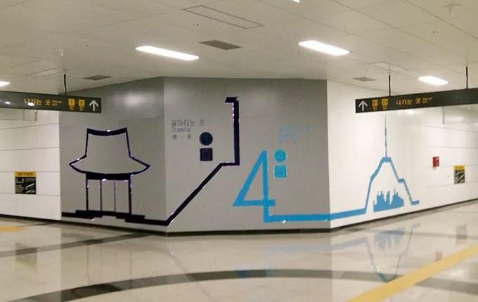 ソウル駅1号線と4号線の分かれ道
