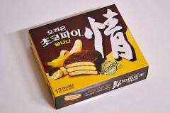 【話題のチョコパイ】韓国で大人気の新商品「チョコパイ バナナ味」