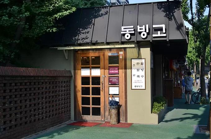 日本の小豆を参考にした二村洞(이촌동)にあるパッピンスが美味しいと有名なお店「동빙고 トンビンゴ」。