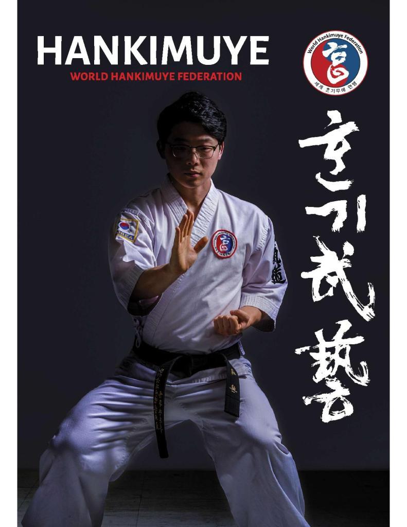 hankimuye magazine front cover