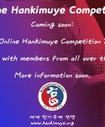 Online Hankimuye Competition