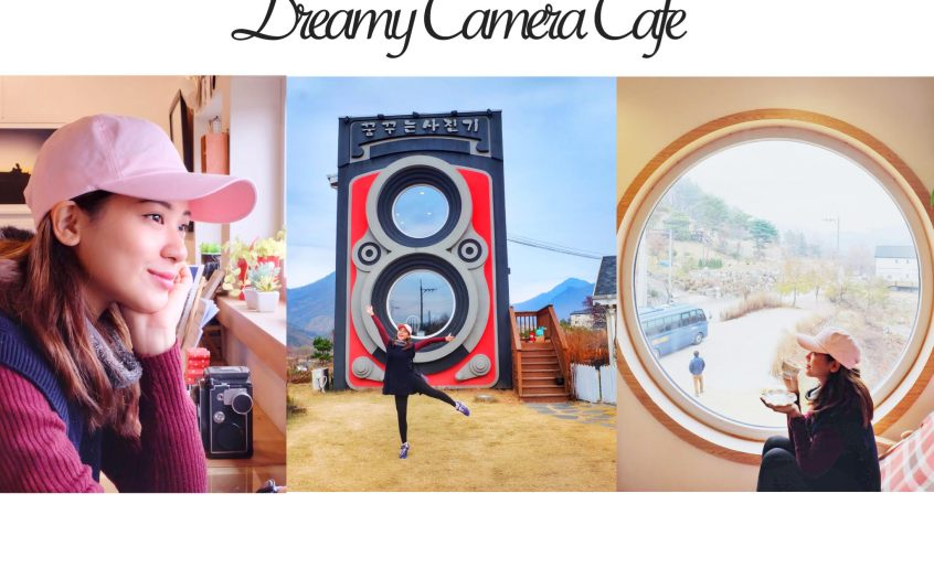 dddd Copy 1 - One Of The Top 25 Cafes In The World That You Must See Before You Die.
