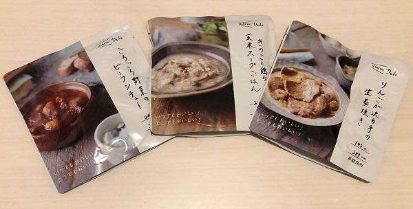 ★北海道地震を受けて非常食を増強