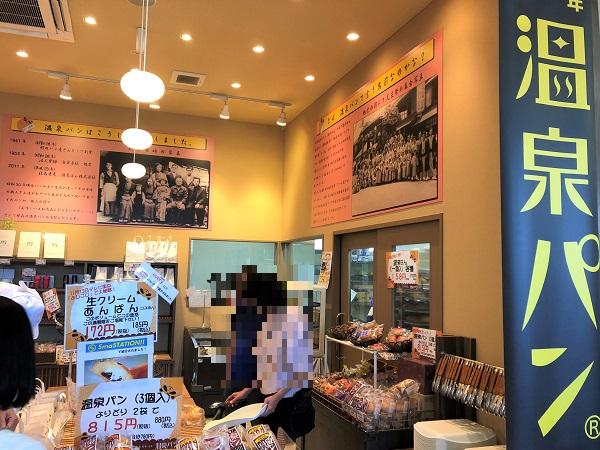 201905日本三大美肌の湯、喜連川温泉。温泉パン道の駅きつれがわ店
