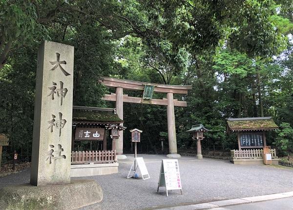 202006夏の奈良一人旅。大神神社の入口