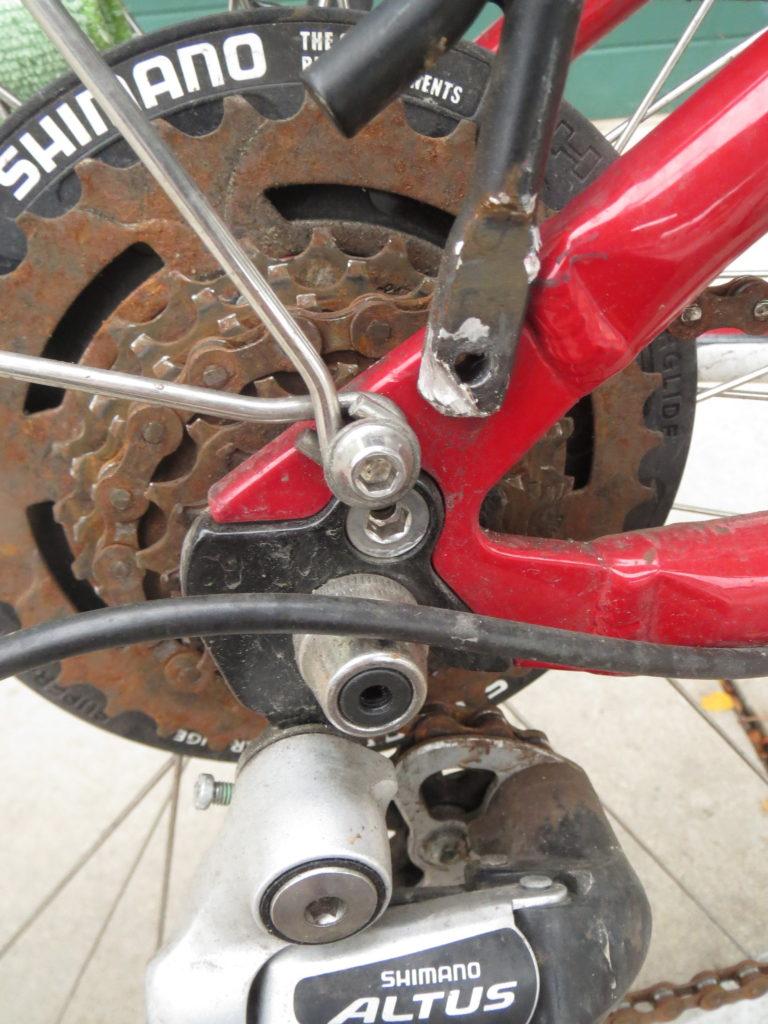 missing screw