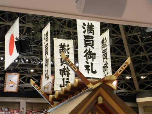 エコペイズは日本国内のユーザーから大人気