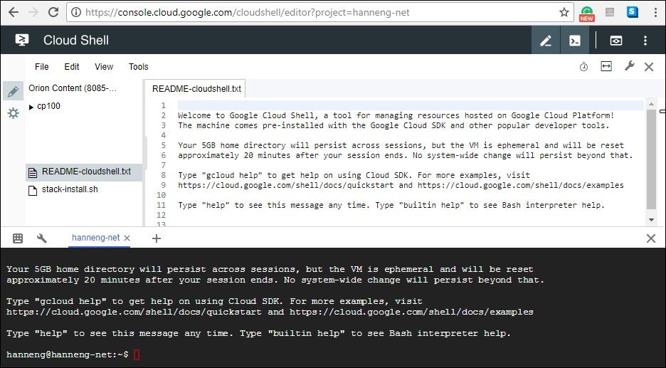 Google Cloud Shell Code Editor
