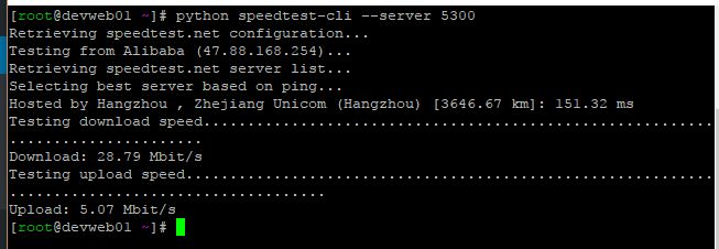 AliCloud ECS SpeedTest Hangzhou China